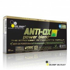 Anti-OX Power Blend - 60 капс