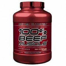100% Beef Muscle 3.18 кг